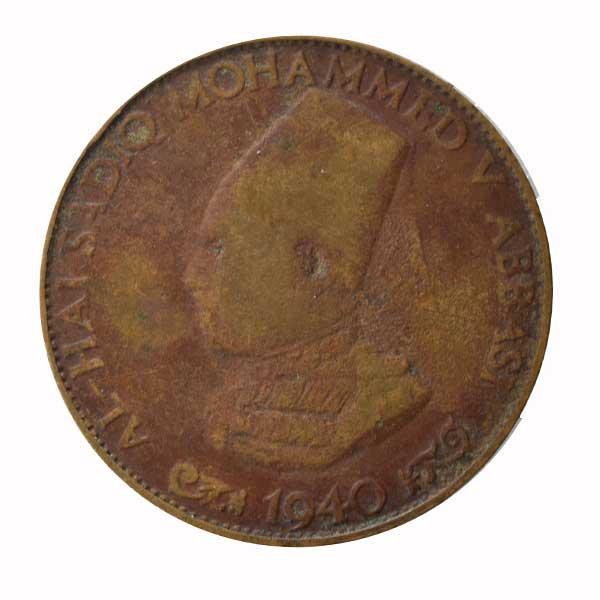 Bahawalpur Princely State Coin