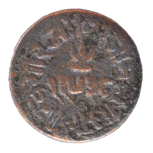 Kutch Indian Princely State Coin of Khengarji III Dokdo