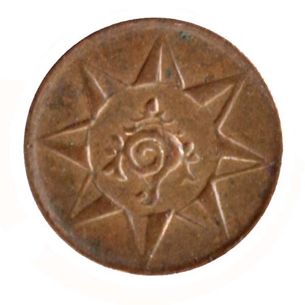 Travancore Princely State Coin 1 Cash