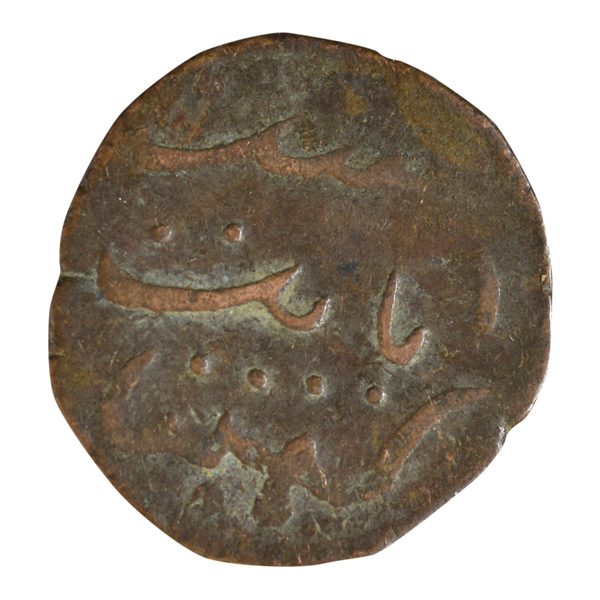 Cambay Princely State Coin Paisa - 1965