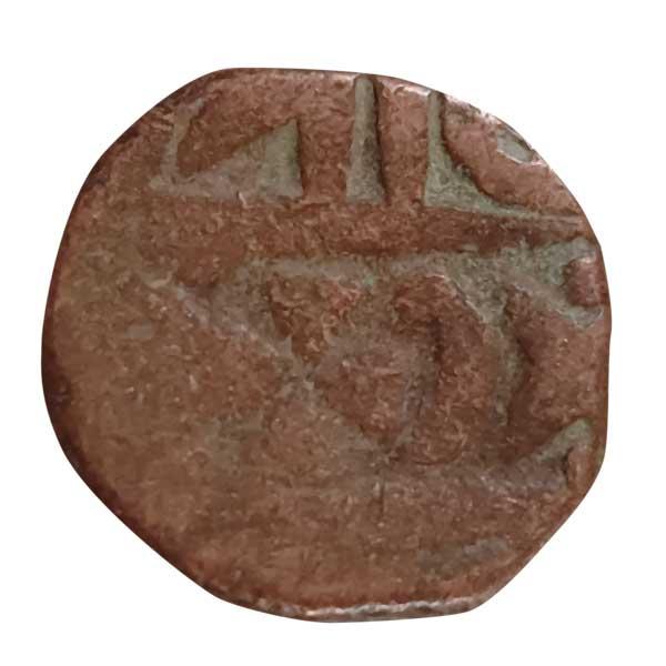 Jaipur Kishangarh Indian Princely State Coin - Copper Takka