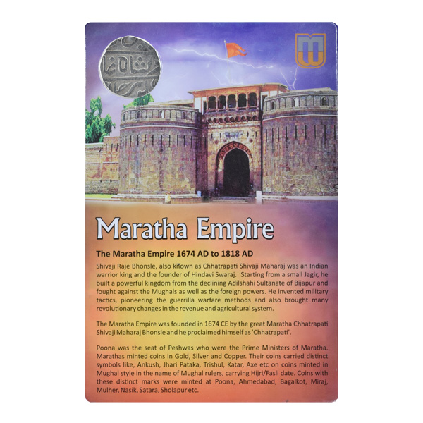 Maratha Empire- One Rupee