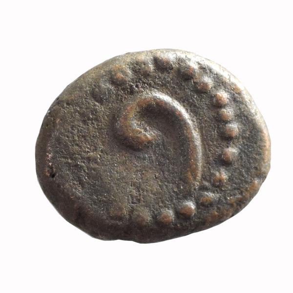 Wodeyars of Mysore Copper Coin Kasu - Numeral issue 2