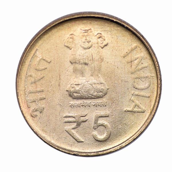 Republic of India - Silver Jubilee of Mata Vaishno Devi Shrine Board- Noida Commemorative Rs. 5 Coin
