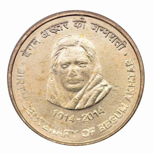 Republic of India 5 Rupees Commemorative Coin Birth Centenary of Begum Akhtar
