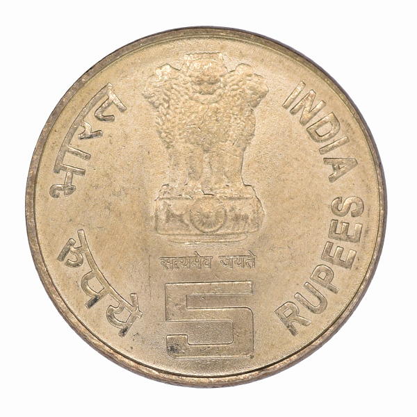 Republic India- 5 Rupees Dr. Rajendra Prasad