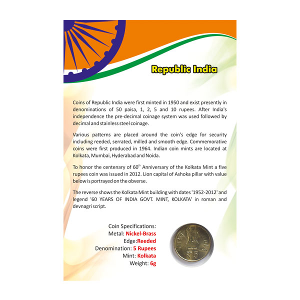 Republic of India - 60 Anniversary of Kolkata Mint - Commemorative Rs. 5 Coin