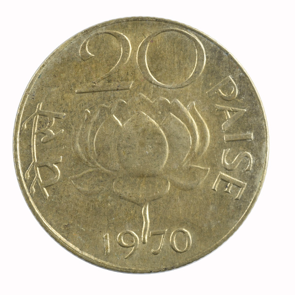Republic India 20 Paise Coin 1970 Calcutta