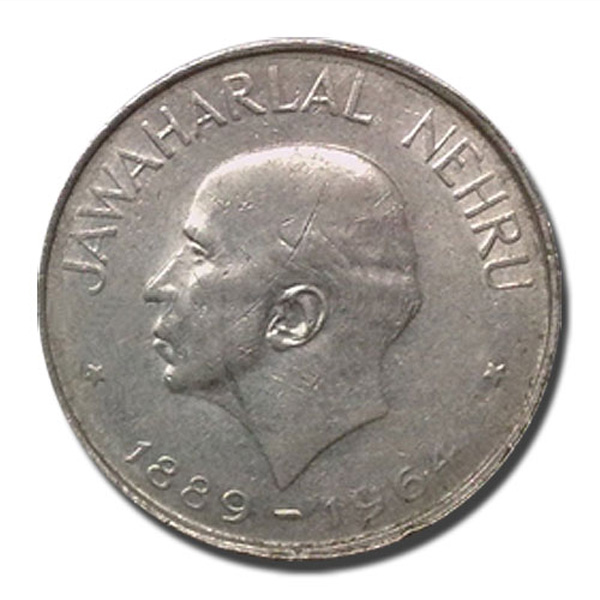 Republic of India - Jawaharlal Nehru - Commemorative Rs. 1 coin