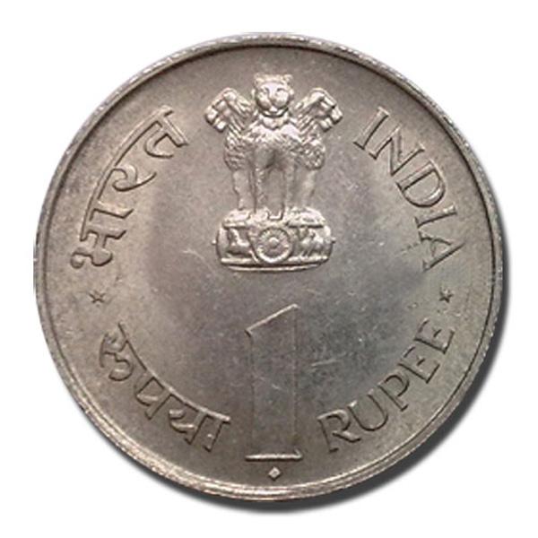 Republic of India - Jawaharlal Nehru - Commemorative Rs. 1 coin