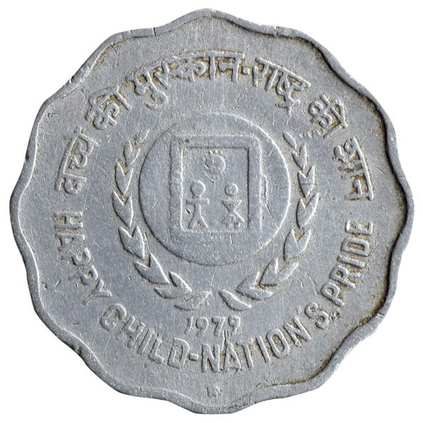 Republic India 10 Paise 1979 Happy Child Nations Pride Commemorative Coin