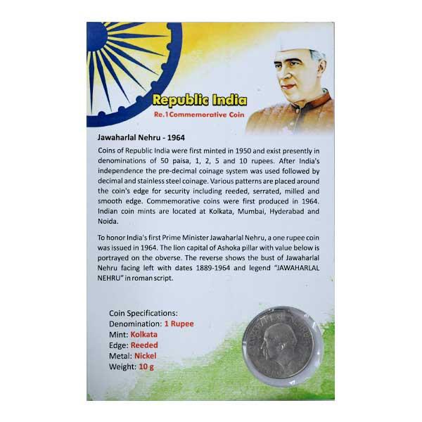Republic of India - Jawaharlal Nehru - Commemorative Rs. 1 coin -  Kolkatta