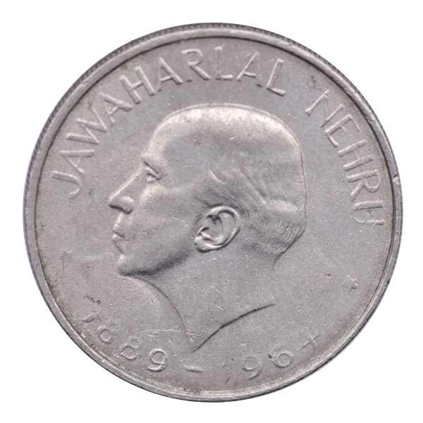 Jawaharlal Nehru 1 Rupee Commemorative Coin Kolkatta - Republic of India