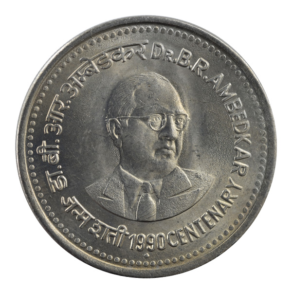 Dr.Ambedkar Centenary 1 Rupee Commemorative Coin - Republic of India