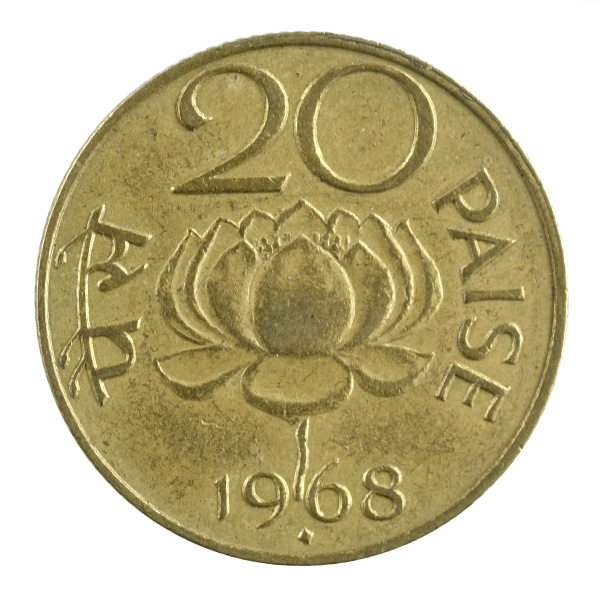 Republic India -20 Paise 1968 Mumbai