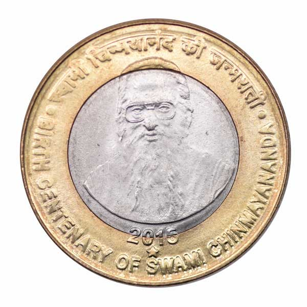 Republic of India - Birth Centenary of Swami Chinmayananda