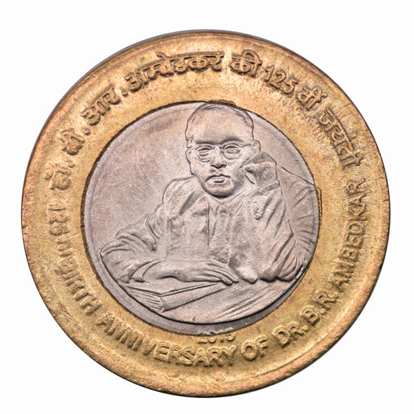 Birth Centenary of Dr. B. R. Ambedkar 10 Rupees Commemorative Coin - Republic of India