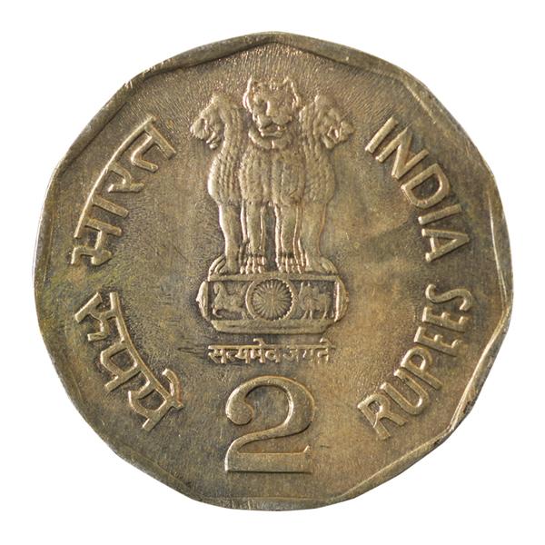Chhatrapati Shivaji Maharaj 2 Rupees Commemorative Coin - Republic of India
