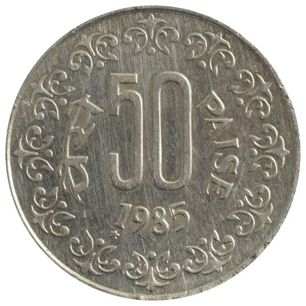 Republic India 50 Paise Coin 1985 Taegu Korea Mint