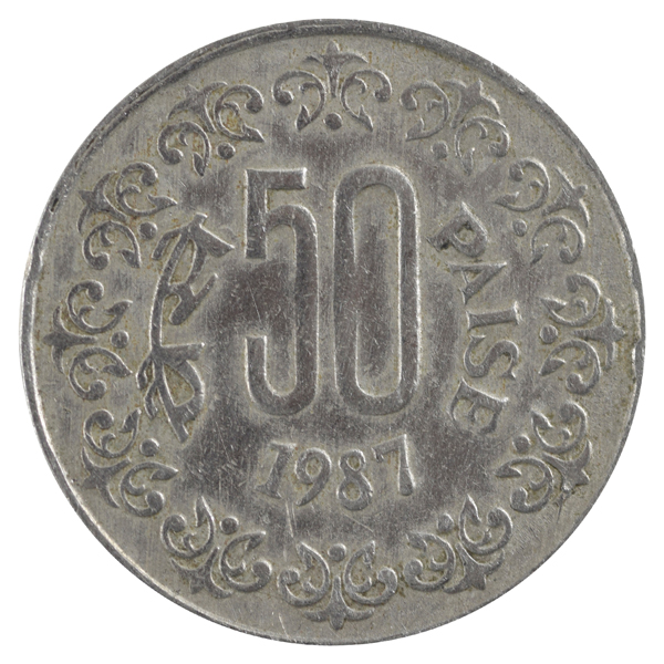 Republic India 50 Paise Coin 1987 Kolkata Mint