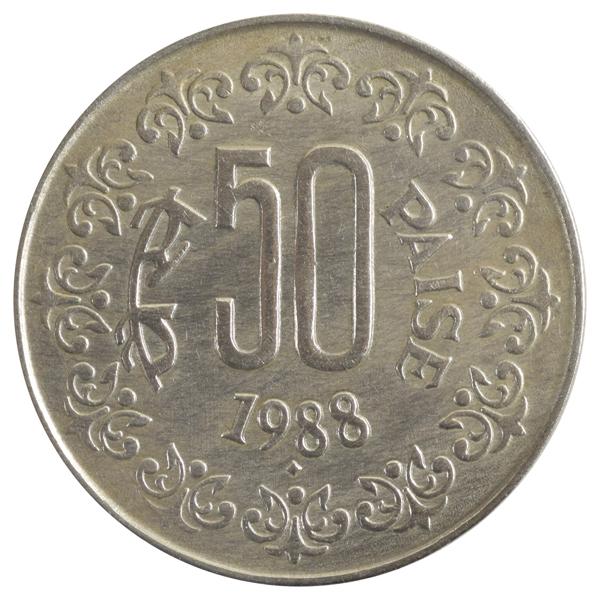 Republic India 50 Paise Coin 1988 Mumbai Mint