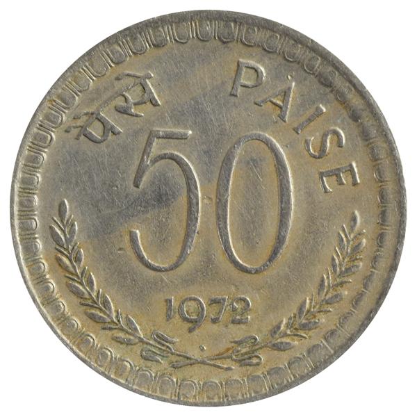 Republic India 50 Paise Coin 1972 Mumbai Mint