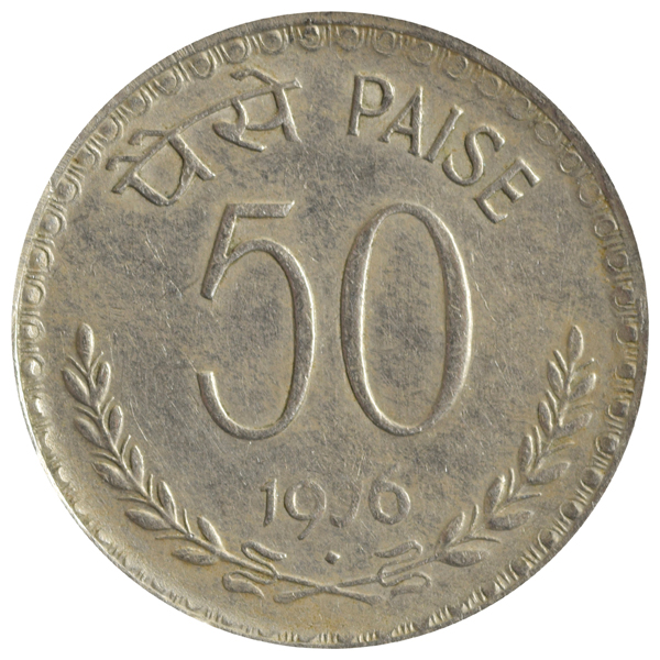 Republic India 50 Paise Coin 1976 Mumbai Mint