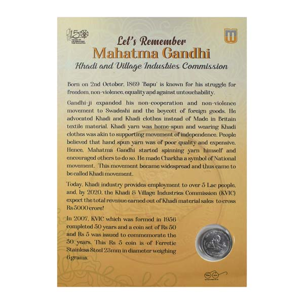 Mahatma Gandhi - 5 Rupees Khadi and Village Industries Commission