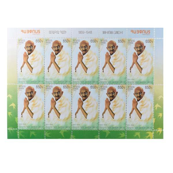 Mahatma Gandhi Postage Stamp - Full Sheet of Armenia