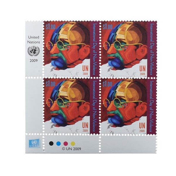 Mahatma Gandhi Postage Stamp - Block of 4 of United States