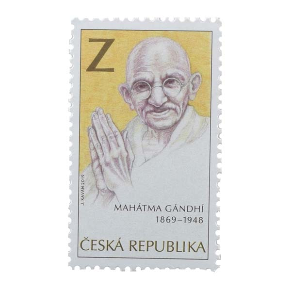 Mahatma Gandhi Postage Stamp - Single Stamp of Czech Republic