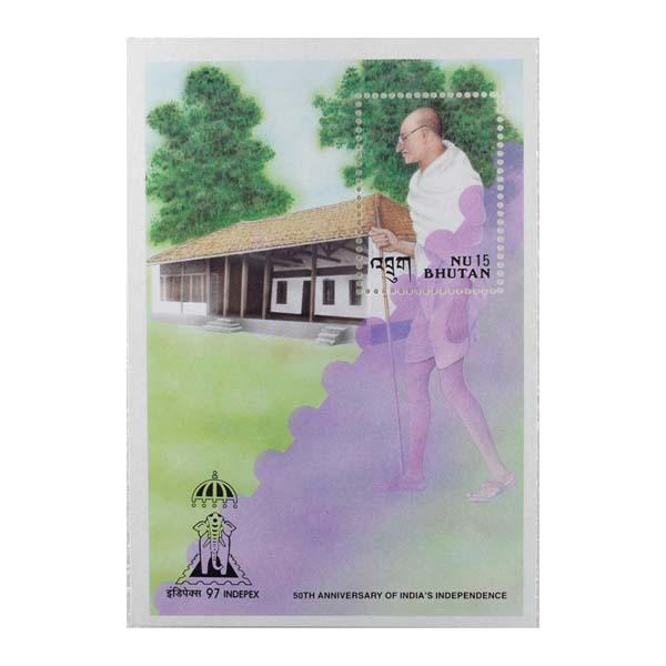 Mahatma Gandhi Postage Stamp - Souvenir Sheet of Bhutan