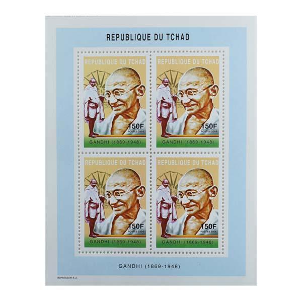 Mahatma Gandhi Postage Stamp -Sheetlet of Repulique Du Tchad