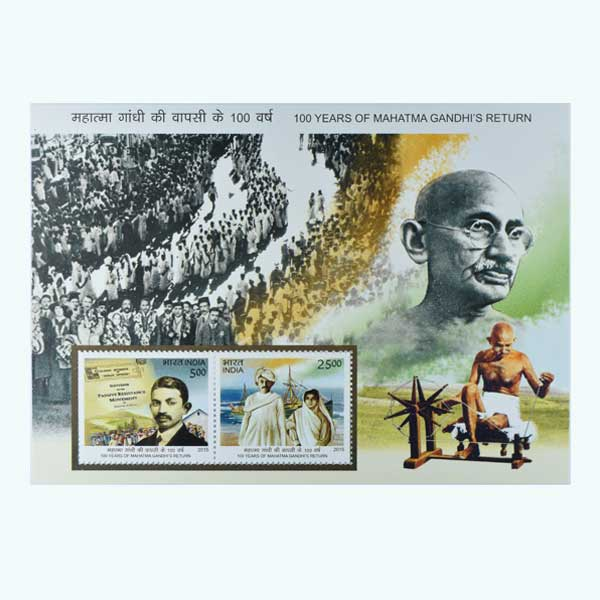 100 Years Of Mahatma Gandhi Return Miniature Sheet - 2015