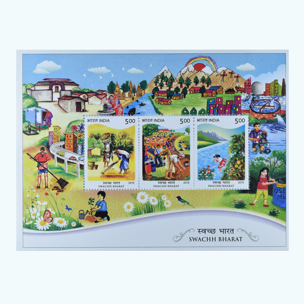2015.  Swachh Bharat Miniature Sheet