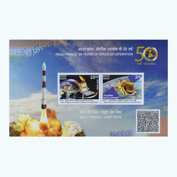 India-France: 50 years of Space Co-operation Miniature Sheet Stamp
