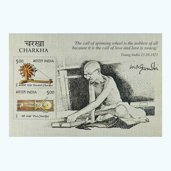 Charkha Miniature Sheet - 2015
