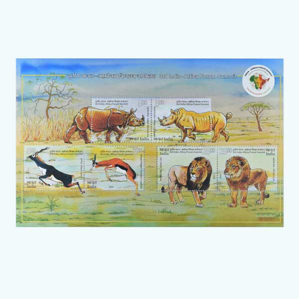 3rd India-Africa Forum Summit Miniature Sheet Stamp