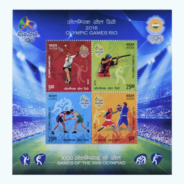 Games of the XXXI Olympiad - Rio Miniature Sheet Stamp