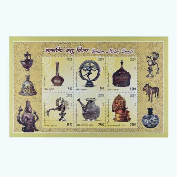 Indian Metal Crafts Miniature Sheet - 2016