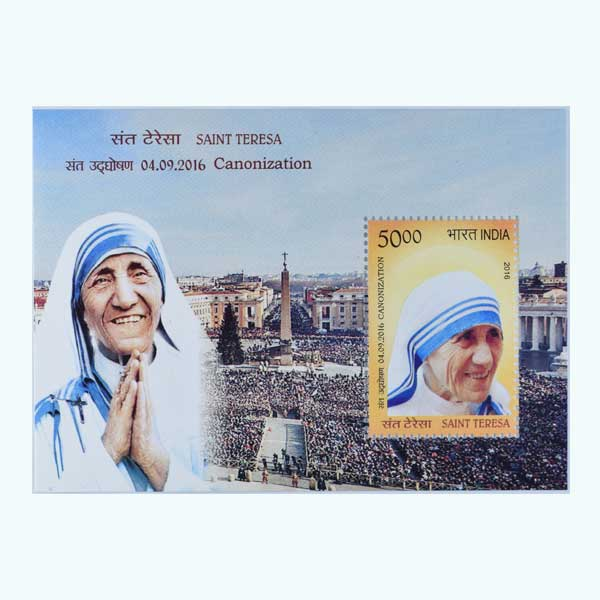 Saint Teresa Canonization Miniature Sheet - 2016