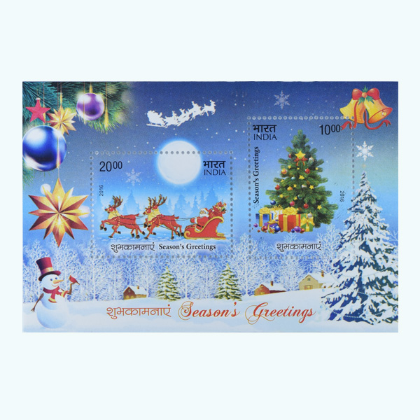2016. Season's Greetings Miniature Sheet