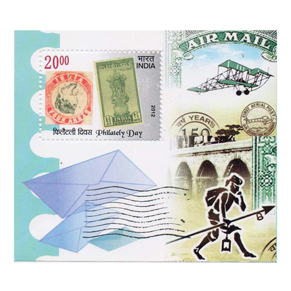 Philately Day (Airmail) Miniature Sheet - 2012