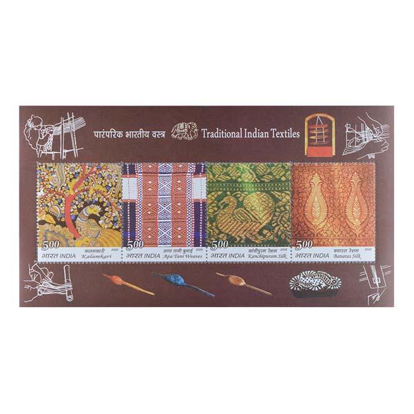 Traditional Indian Textiles Miniature Sheet - 2009