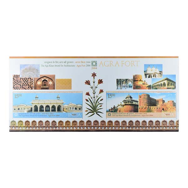 Agra Fort The Aga Khan Award For Architecture Miniature Sheet - 2004