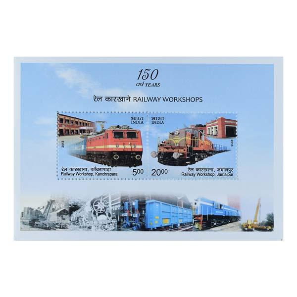 Railway Workshops 150 Years Miniature Sheet - 2013