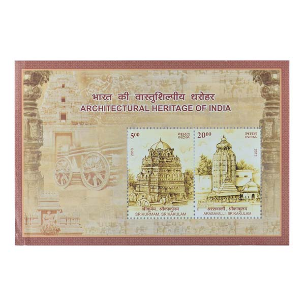Architectural Heritage Of India Miniature Sheet - 2013