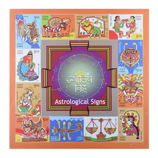 Astrological Signs Miniature Sheet - 2010