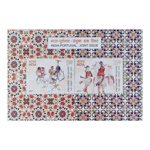 India-Portugal Joint Issue Miniature Sheet - 2017