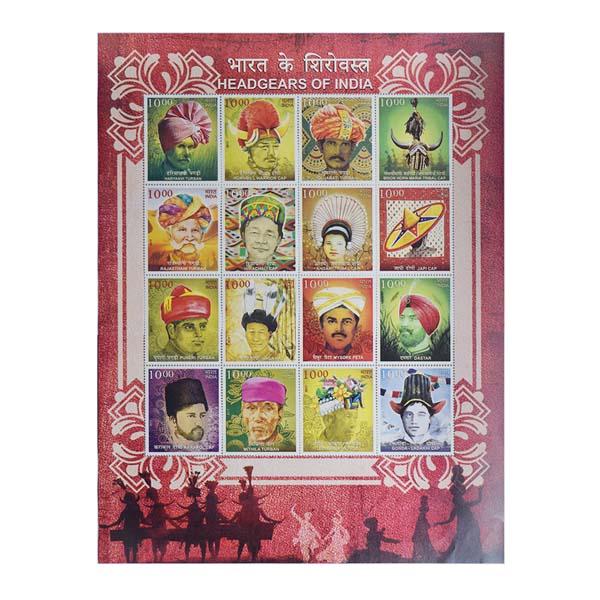 Headgears Of India Miniature Sheet - 2017